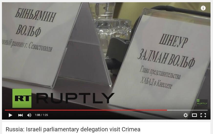 Кадр из телесюжета Russia Today.