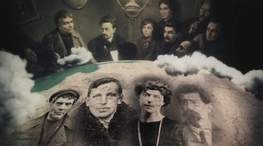 """Кадр из фильма """"Русские евреи"""". Фото: parfenovonline.ru"""