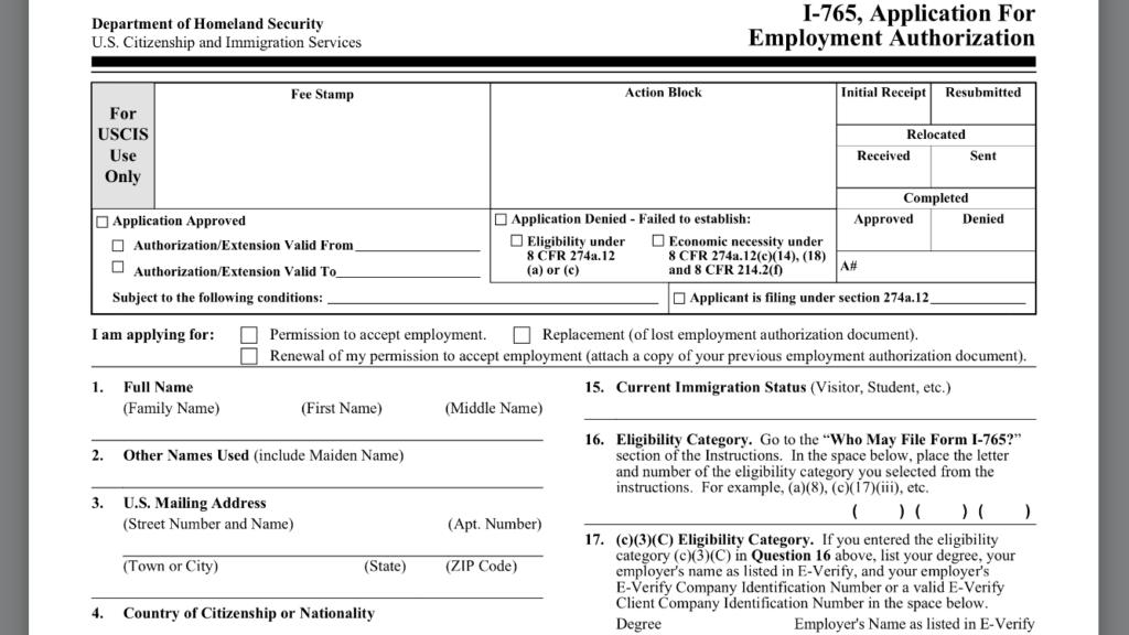 Скрин-шот с сайта Службы гражданства и иммиграции США