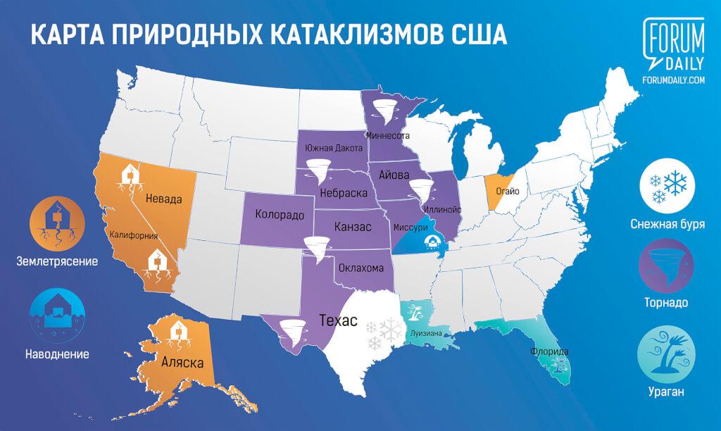 B каких штатах вас может поджидать природный катаклизм. Иллюстрация ForumDaily