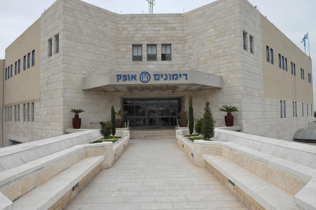 """Тюрьма """"Римоним"""", Израиль. Фото: Управление тюрем Израиля."""