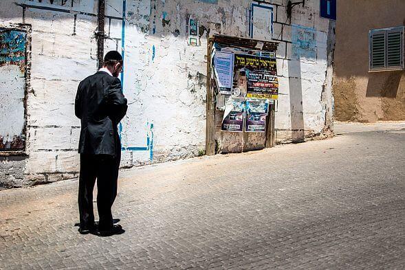 Израиль сексуальные домогательства
