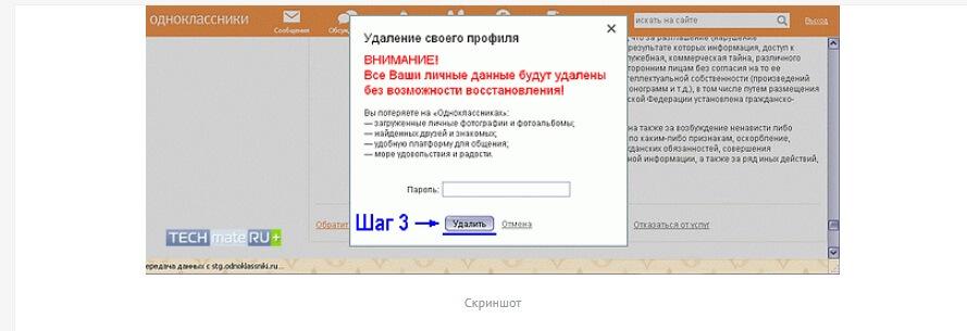 Накрутка участников/подписчиков в сети UKRAINIANSCO