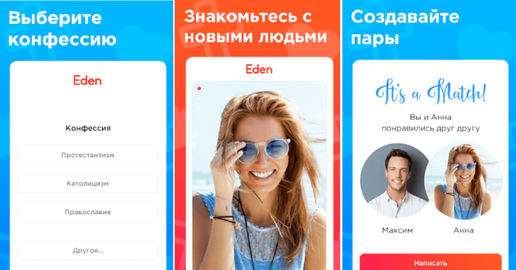 Usa dating site app