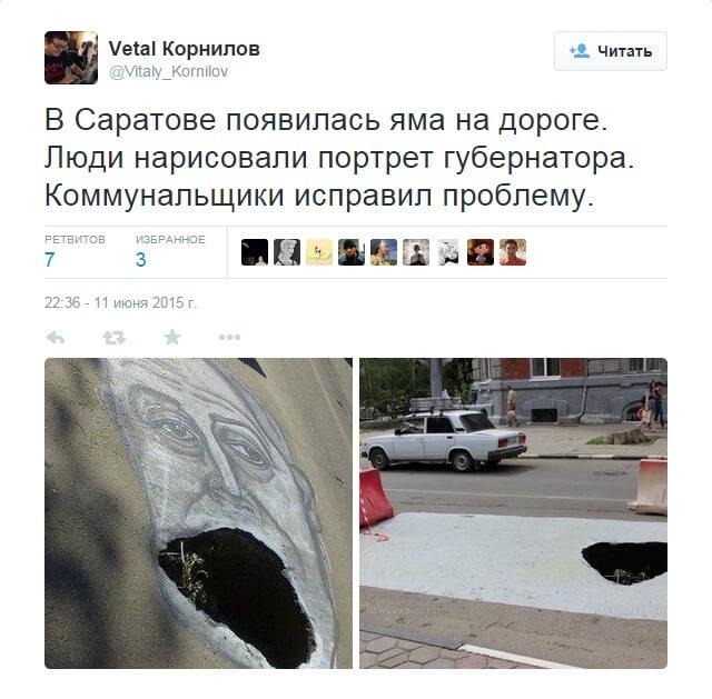 Фото: @Vitaly_Kornilov