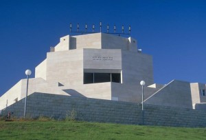 Фото: Министерство туризма Израиля