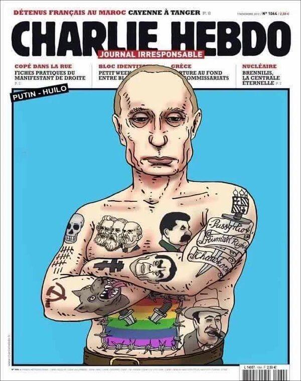 Фейковая страница Charlie Hebdo с карикатурой Путина. Фото: facebook