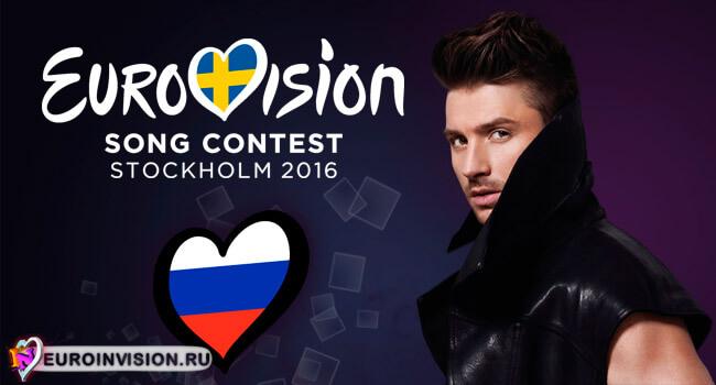 Журналисты говорят, что участвовать в конкурсе Лазарева уговорил Киркоров. Фото: euroinvision.ru