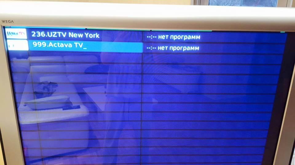 Провайдер перестал работать во вторник. Фото: Facebook.com/Yekaterina Ryumina