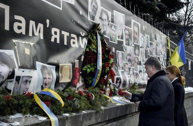 18 февраля Украина почтила память Небесной Сотни. Фото: Администрация Президента Украины