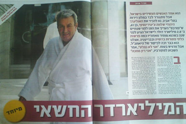 "An article about Shalva Chigirinsky ""The Secret Billionaire"" in the Israeli newspaper Yediot Ahronot, 2010 year."