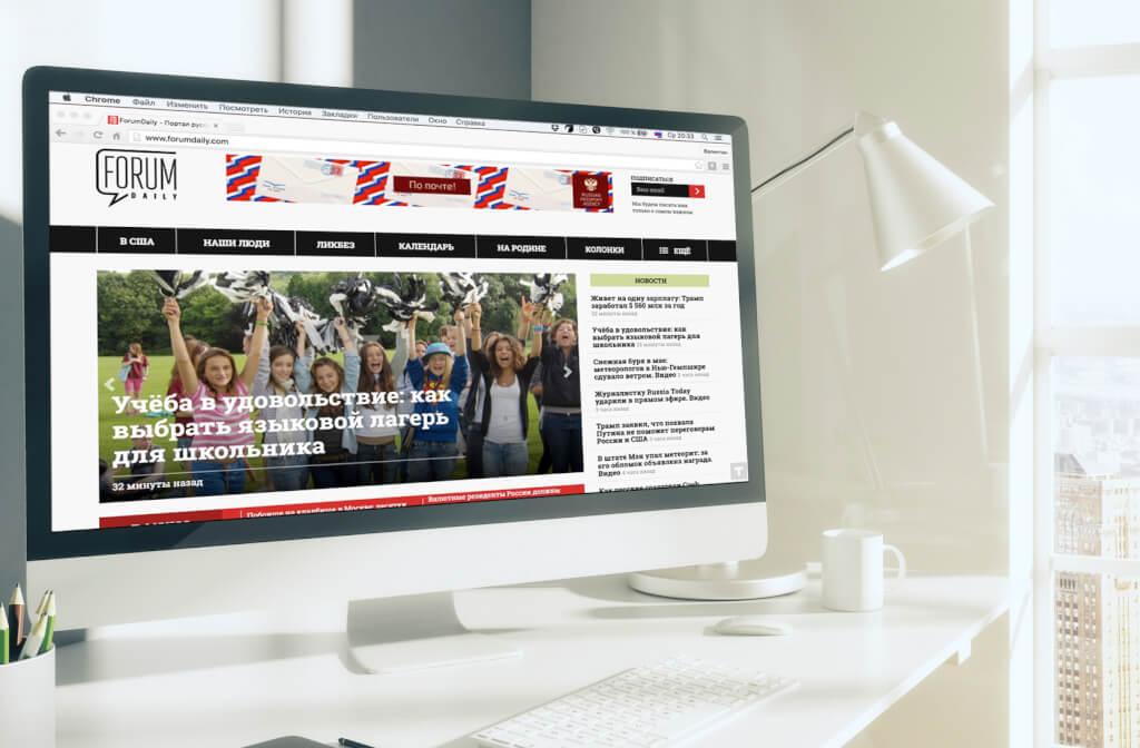 Американские пользователи являются главной аудиторией сайта. Фото: ForumDaily