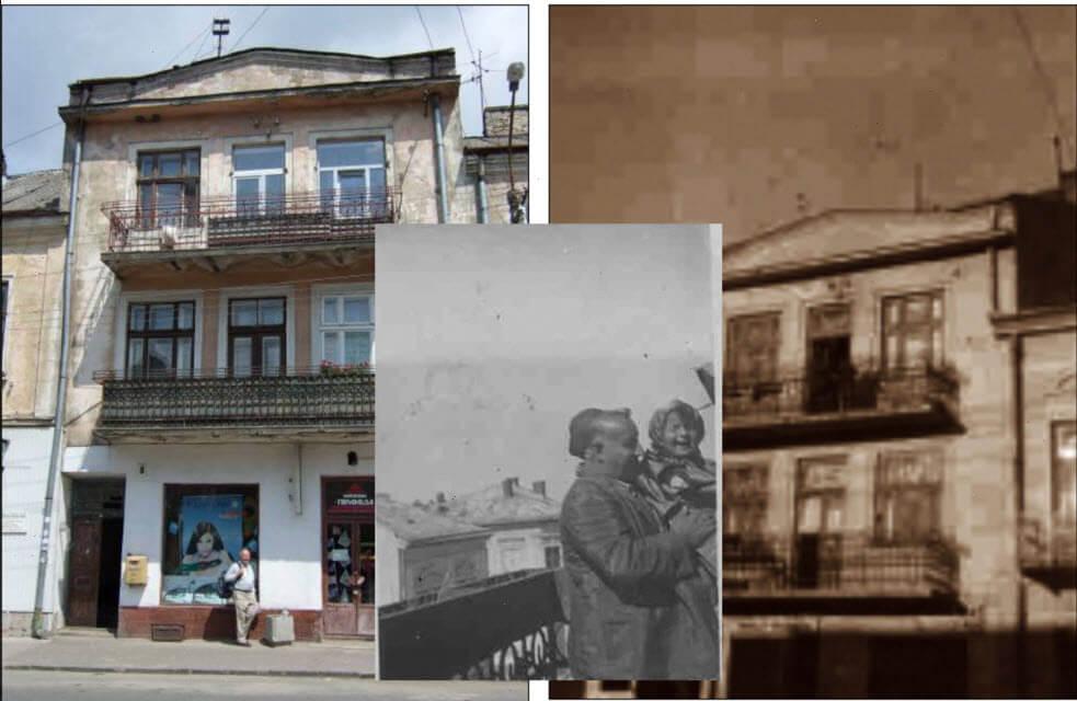 Дом семьи Роальда в Золочеве - в 21-м и в 20-м веках. Фото: из частного архива Роальда Хоффмана.