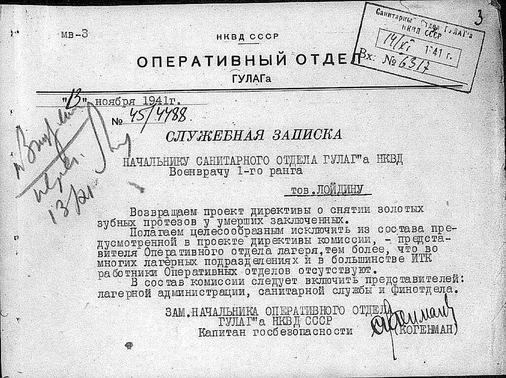 gulag_1941_zuby_kogenman_2