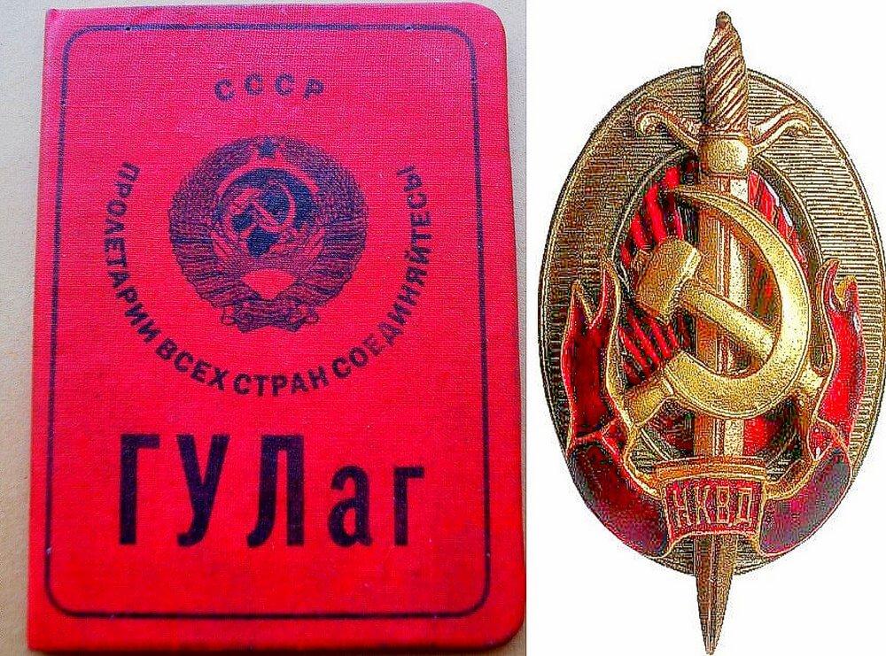 gulag_shvernik_1938_3a