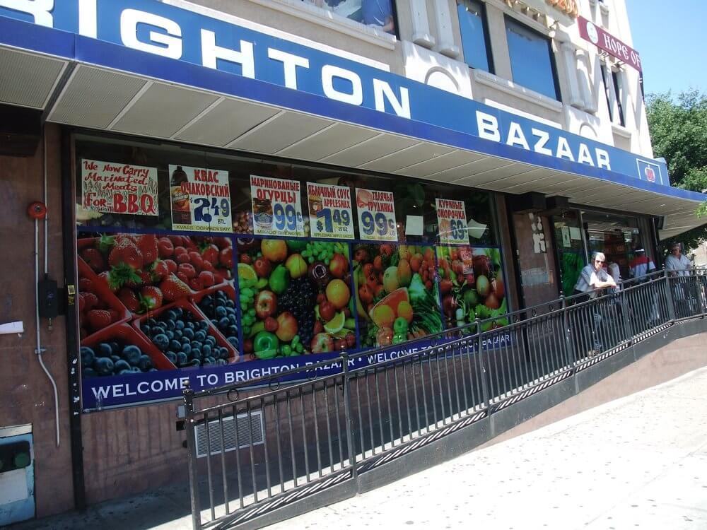 Брайтон-Бич в Бруклине. Фото: yelp.com
