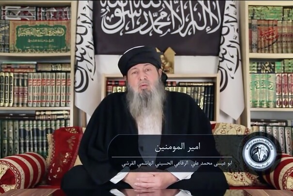 Абу Исса, лидер «Забытого Халифата» — менее успешного предшественника ИГ. Был лондонским наставником Яхьи. На записях появлялся редко, здесь — кадр из видео, размещенного на YouTube. Фото: IslamicMovies / YouTube