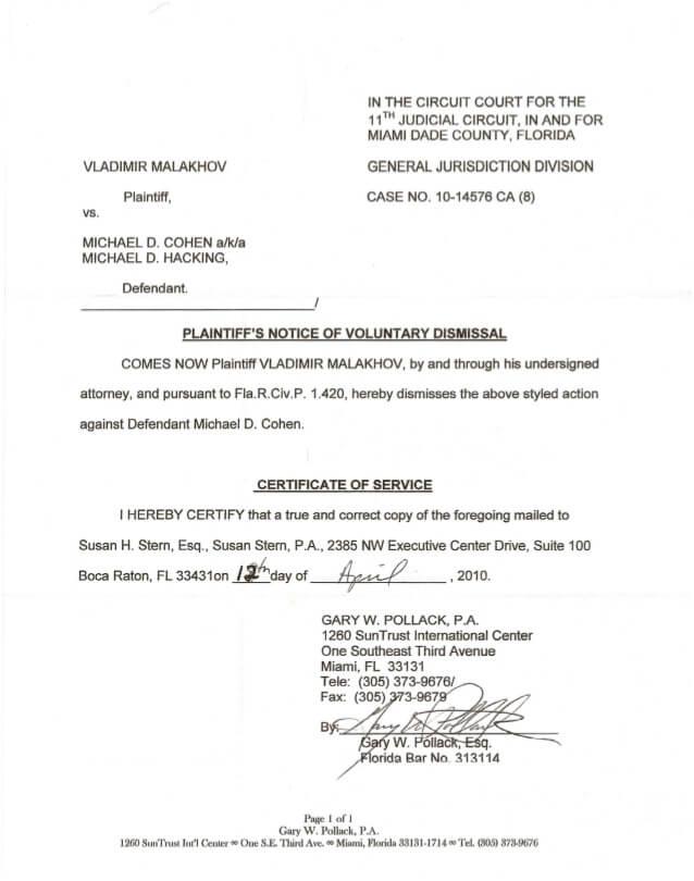 Письмо Малахова в окружной суд, которым он отзывает свой иск к Коэну. Фото: Юрий Фельштинский