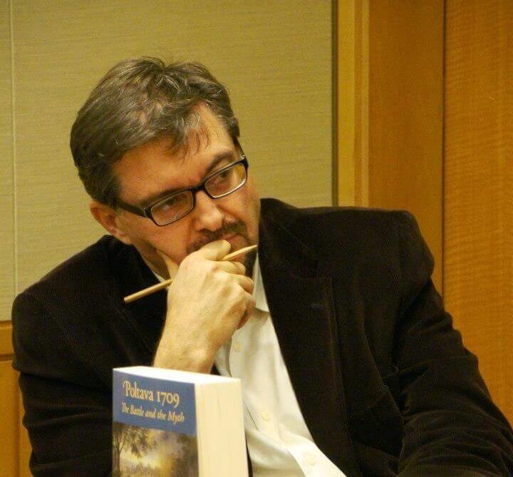 Сергей Плохий. Фото: из личного архива