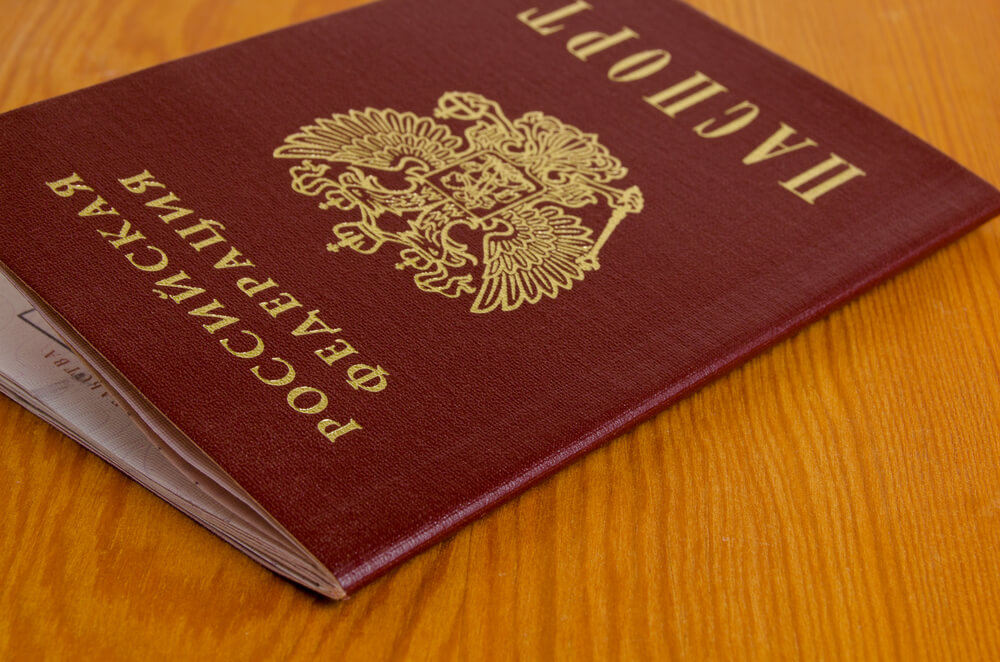 Общие положения программы возвращения соотечественников в россию